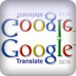 Traduire la page que vous lisez avec les extensions google
